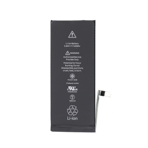 "Battery for use with iPhone 7 (4.7"")"