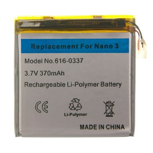 Battery, 400mAh High Capacity Battery iPod Nano Gen 3