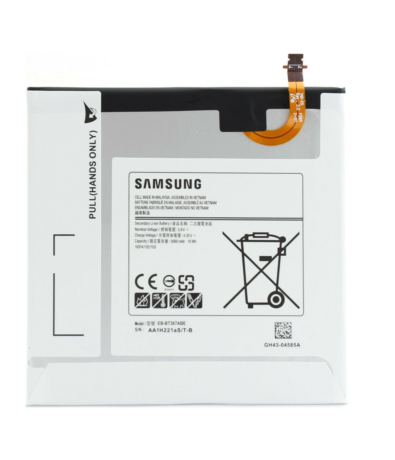 Astonishing Battery For Use With Samsung Galaxy Tab E 8 0 Evergreenethics Interior Chair Design Evergreenethicsorg