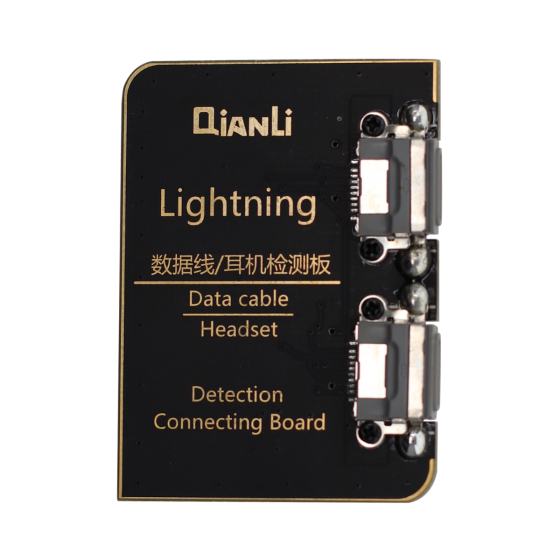 iCopy Plus Data/Headset Board