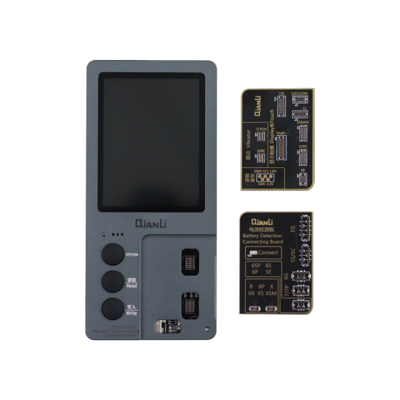 iCopy Plus 2.1 with Battery tester LCD/Vibrator transfer