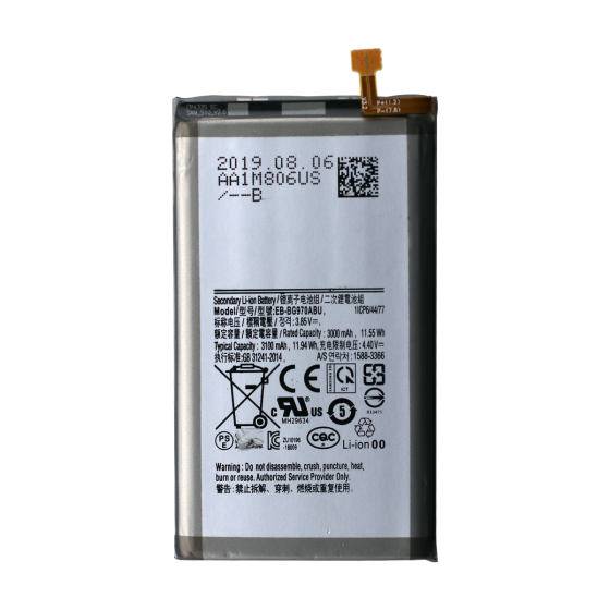 Battery for use with Samsung Galaxy S10 Plus