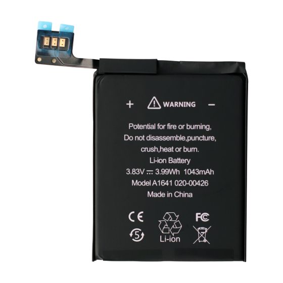 Platinum Battery (Extended Capacity) for use with iPod Touch Gen 5 and Gen 6