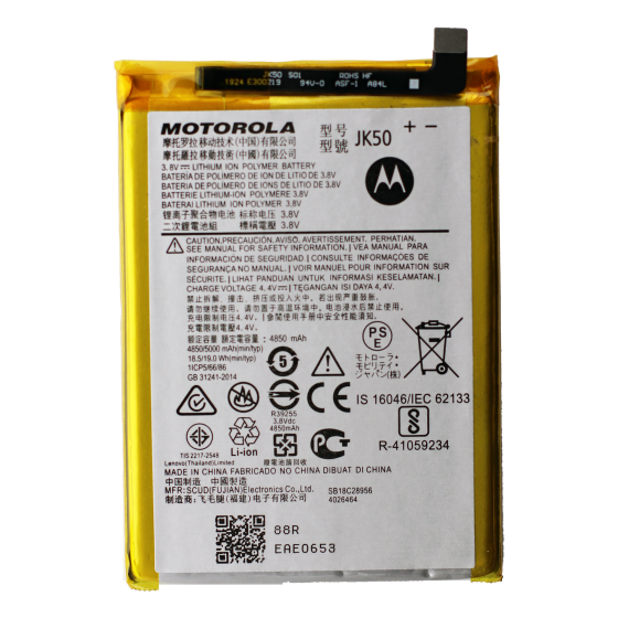 Battery for use with Moto G7 POWER