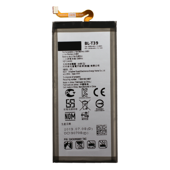 Battery for use with LG Q7