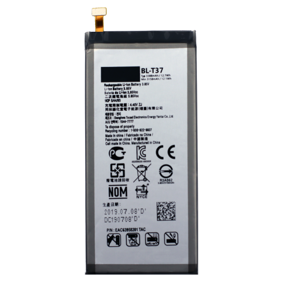 Battery for use with LG V40 THINQ