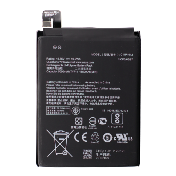 Battery for use with Asus ZenFone 4 Max 5.5