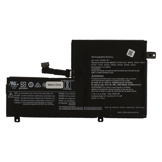 Battery for use with Lenovo 11 300e (N22) Chromebook, Part Number: 5B10K88047