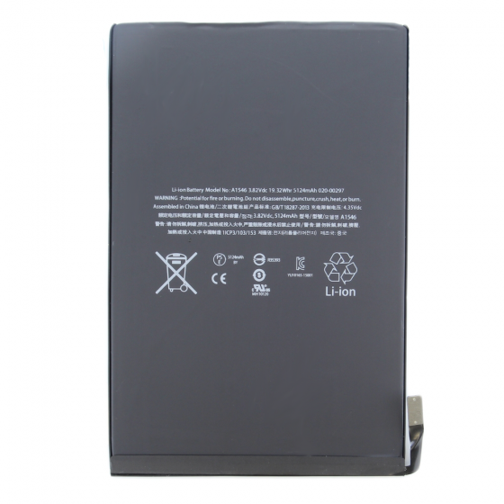 Battery for use with iPad Mini 4
