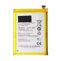 Battery for use with Huawei Ascend Mate 1 Mate 2 MT1 MT2
