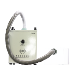 Air Purification Fume Extractor