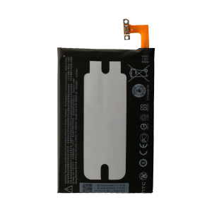 Battery for use with HTC One M9/ M9+