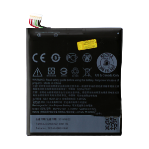 Battery for use with HTC Desire 610