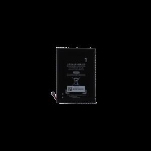 Battery for Nintendo Switch Lite