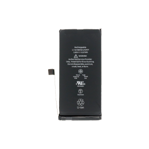 Battery for use with iPhone 12 mini