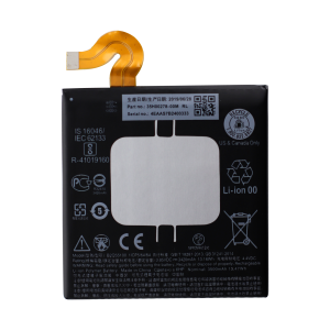 Battery for use with HTC U12