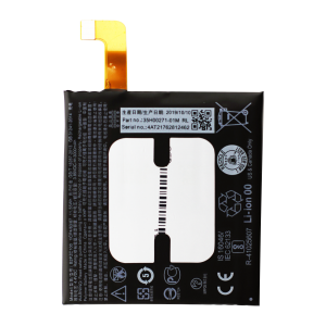 Battery for use with HTC U11