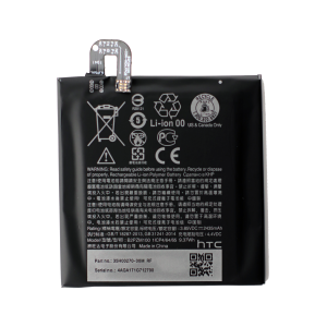 Battery for use with HTC U PLAY