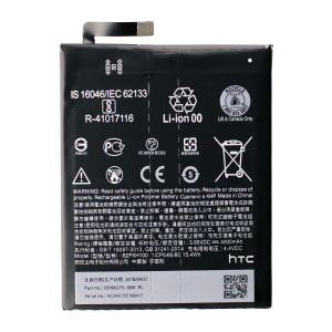 Battery for use with HTC ONE X10