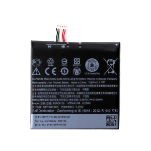 Battery for use with HTC ONE A9S