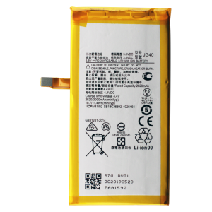 Battery for use with Moto G7 PLUS
