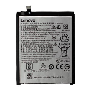 Battery for use with Moto G6 PLAY