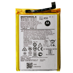 Battery for use with Moto ONE Power