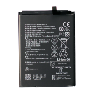 Battery for use with Huawei P20