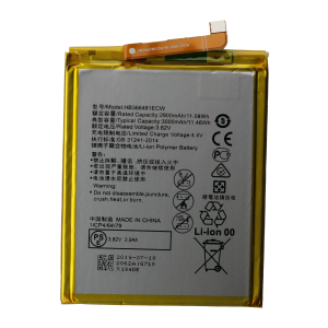 Battery for use with Huawei P10 Lite