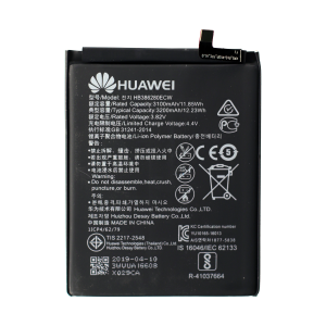 Battery for use with Huawei P10