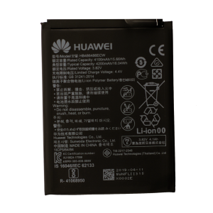 Battery for use with Huawei Mate 20 Pro
