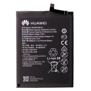 Battery for use with Huawei Honor Play