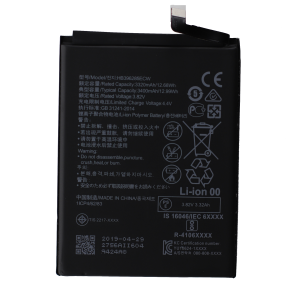 Battery for use with Huawei Honor 10