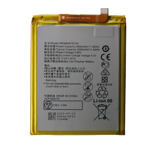 Battery for use with Huawei Honor 9N