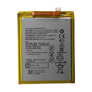 Battery for use with Huawei Honor 8