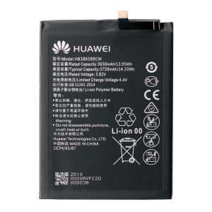 Battery for use with Huawei Nova 3