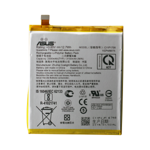 Battery for use with Asus ZenFone 5 (ZE620KL)