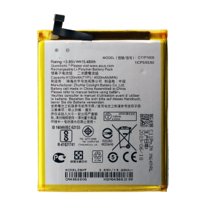 Battery for use with Asus ZenFone 4 Max