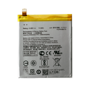 Battery for use with Asus ZenFone 4 Selfie