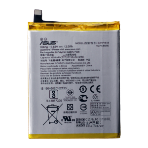 Battery for use with Asus ZenFone 4