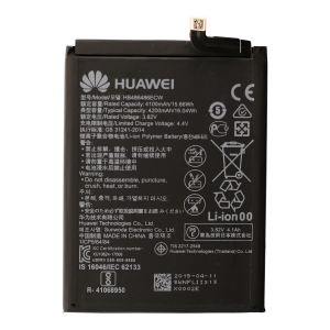 Battery for use with Huawei P30 Pro