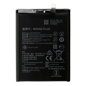 Battery for use with Huawei P30 lite