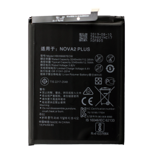 Battery for use with Huawei P Smart Plus