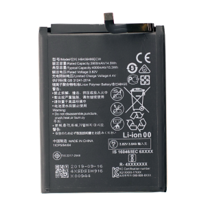 Battery for use with Huawei P20 Pro