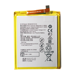 Battery for use with Huawei P20 Lite