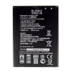 Battery for use with LG V10, Stylo 2, Stylo 2 Plus