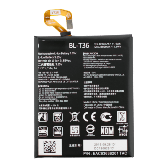 Battery for use with LG K11+