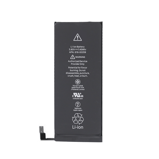 "Battery for use with iPhone 6S (4.7"")"