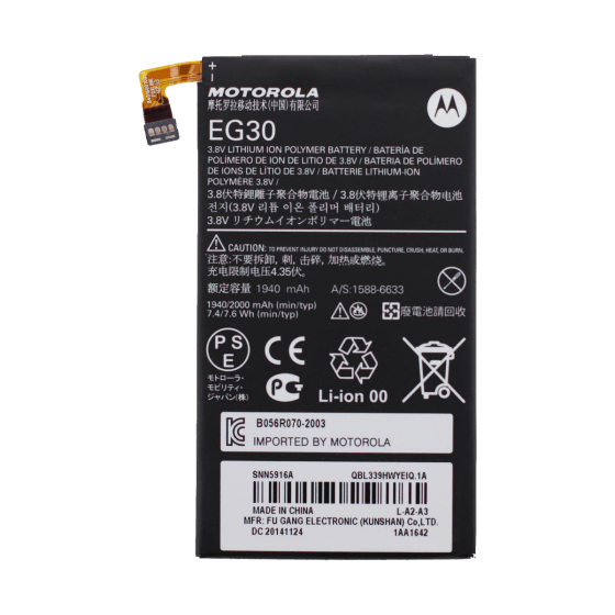 Battery for use with Motorola Droid Mini XT1030 Droid RAZR XT905 XT907