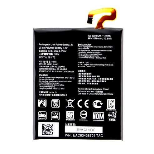 Battery for use with LG G6